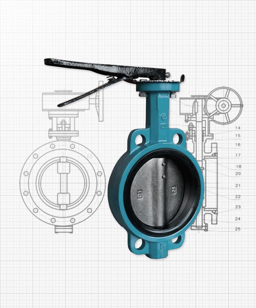 Nexam Industries - Поворотные клапаны